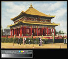 Century of Progress International Exposition, Golden Pavilion of Jehol