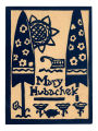 Hubachek, Mary, bookplate
